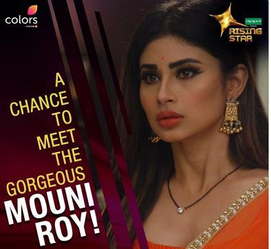 Mouni-Roy-Rising-star-2017-4th-judge