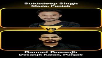 Bannet-Dosanjh-Vs-Sukhdeep-Singh-Rising-Star-2017