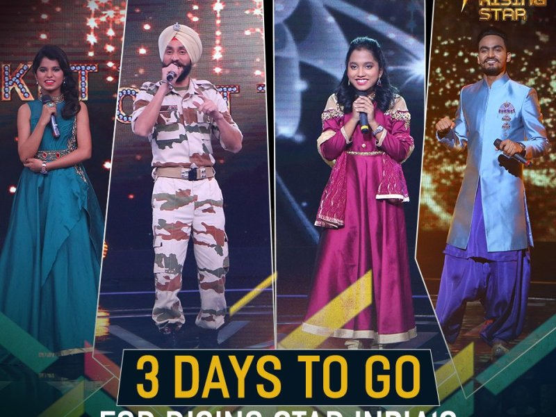 Rising star india 2017 grand finale winner name and prize money