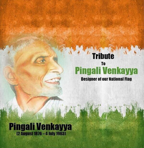 pingali venkayya designer of indian national flag