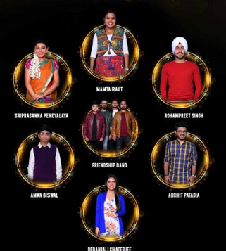 Rising-Star-2018-first-episode-contestants
