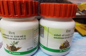 Patanjali Laxmivilas RAS & Sanjeevani vati for cold and cough Review