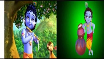 Achyutam Keshavam Krishna Damodaram song Krishna Janmashtami 2020 Special