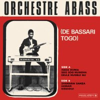 Flashback Friday: The Righteous Afro-Funk of Orchestre Abass From the 1970s Recently Reissued