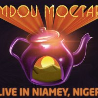 TONIGHT (April 22): Live Stream a Mdou Moctar Concert from Niger