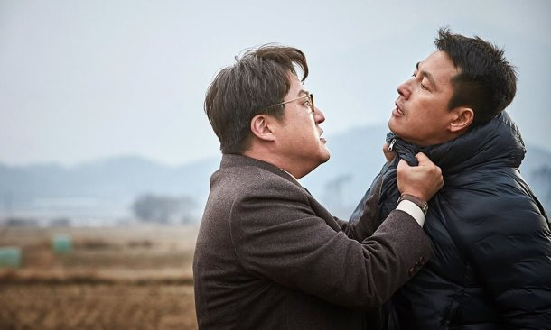 Steel Rain (2018), Woo-seok Yang