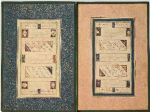 christiec2b4s-subasta-arte-islamico-e-indio-2
