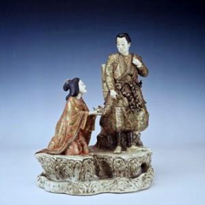 Porcelana Japonesa XIX