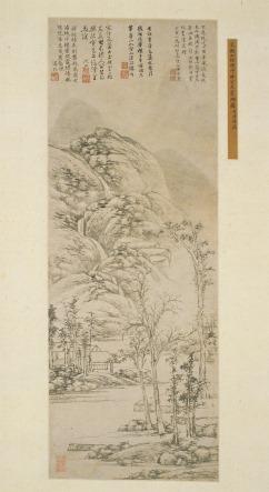 wen-zhengming-i-escena-en-la-niebla-i-mediados-del-periodo-ming-c-nanjing-museum