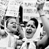 Foto: Archivo El Litoral