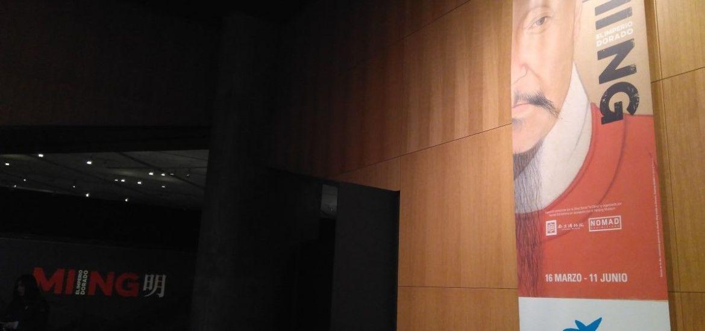 Acceso a la exposición Ming. El imperio dorado. Caixa Forum Zaragoza