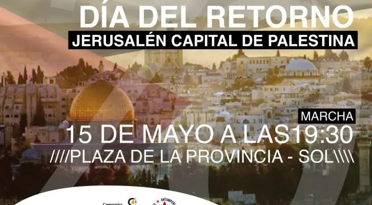 Convocatoria del Frente Antiimperialista Internacionalista. 15 de Mayo, Día del Retorno Palestino.
