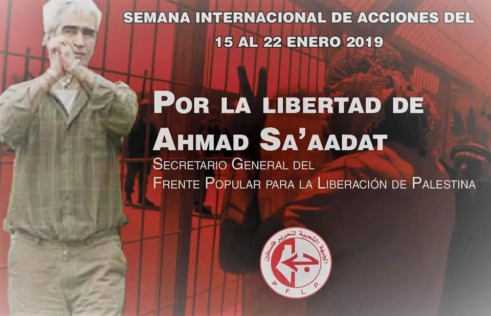 Comunicado emitido por la campaña internacional en solidaridad con el líder Ahmad Saadat.