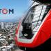 Alston y Metro de Santo Domingo