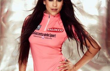 Este será el jersey rosa del Giro 2013