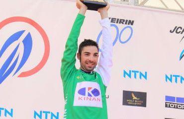 El español Marcos García, el nuevo campeón del Tour de Japón