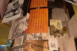 """la exposición """"quijotes por el mundo"""" supera los 12000 visitantes"""