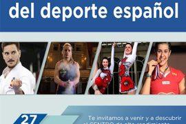 un día en el centro del deporte español
