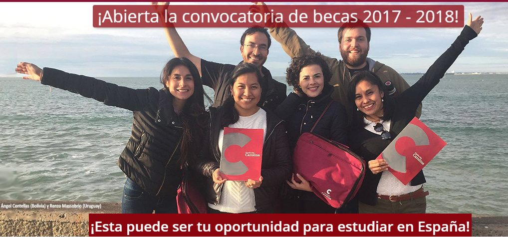 becas 2017-2018 para estudiantes iberoamericanos