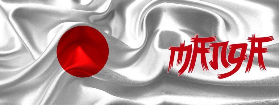 xi premio internacional manga de japón