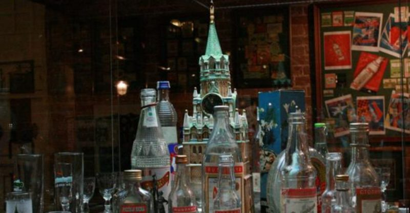 MUSEO-VODKA-