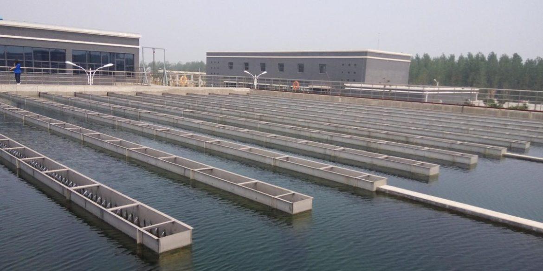 uam -nueva técnica para tratar aguas residuales
