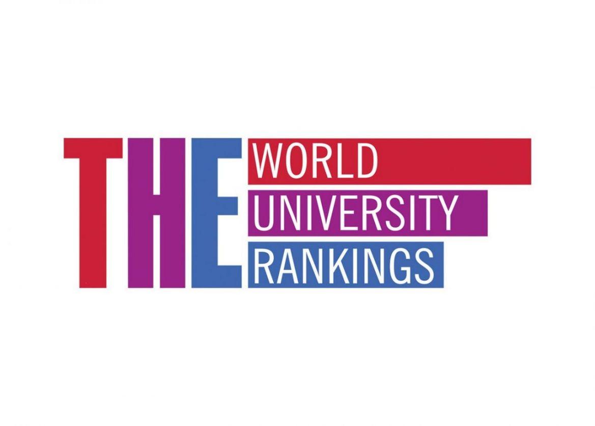 Logo World University THE