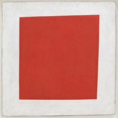 Cuadrado rojo. Realismo pictórico de una mujer campesina en dos dimensiones (Красный квадрат. Женщина в двух измерениях), 1915