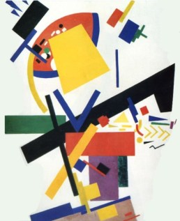 Suprematismo. Volumenes pictóricos en movimiento (Супрематизм. Живописные объемы в движении), 1915
