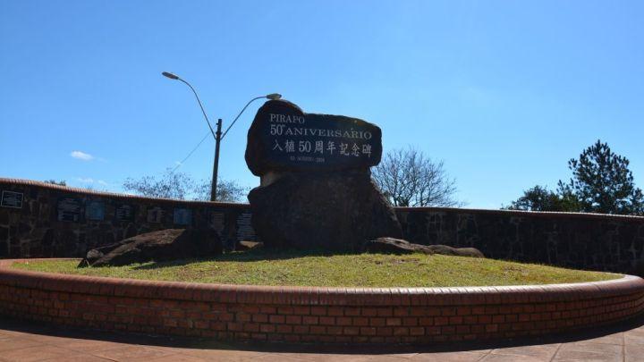 Paraguay y Japón, dos países en Pirapó