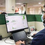 AMSAC perfecciona sistema de gestión de pasivos ambientales mineros
