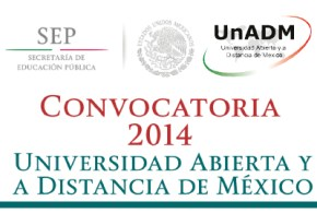 No te quede sin universidad en México hay una solución tecnológica