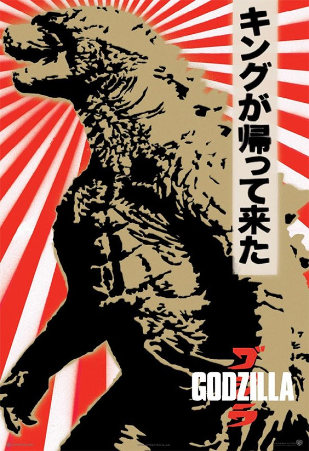 Godzilla poster 4