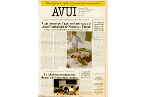 El Archivo Municipal de Girona incorpora páginas del Avui en su servicio de prensa digitalizada