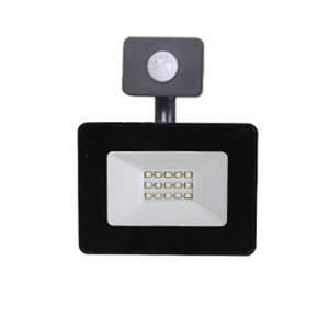 LED, reflektor, 10W, 900lm, IR senzor