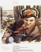 Пионер-герой Валя Котик