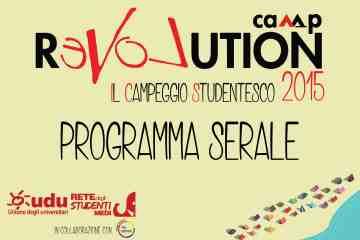 Dibattiti - Revolution Camp 2015