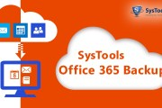office 365 import PSt