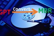 convert gpt to mbr