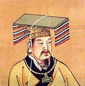 Sante et harmonie - l'empereur jaune