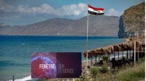 Fenêtre sur le monde. Guerre en Syrie, 10 ans après. Frédéric Pichon