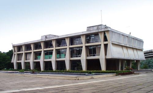 Rectoría Universidad de San Carlos, Guatemala City