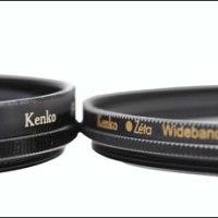 Nouveaux filtres ultra fins Kenko