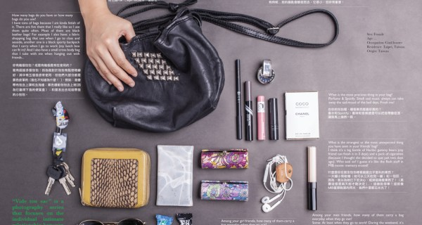 VIDE TON SAC - EMPTY YOUR BAG / SEPTEMBER 2017