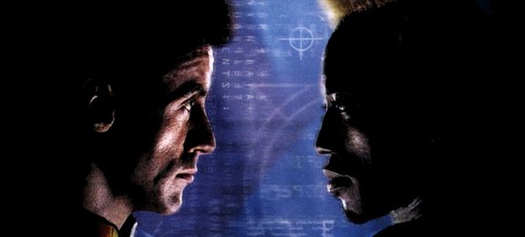 292- DEMOLITION MAN with BRIAN WARD and IAN GORDON