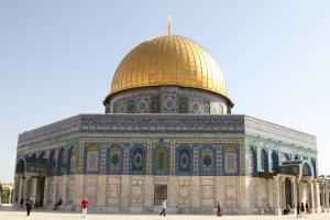 Dome of the Rock Old City Jerusalem
