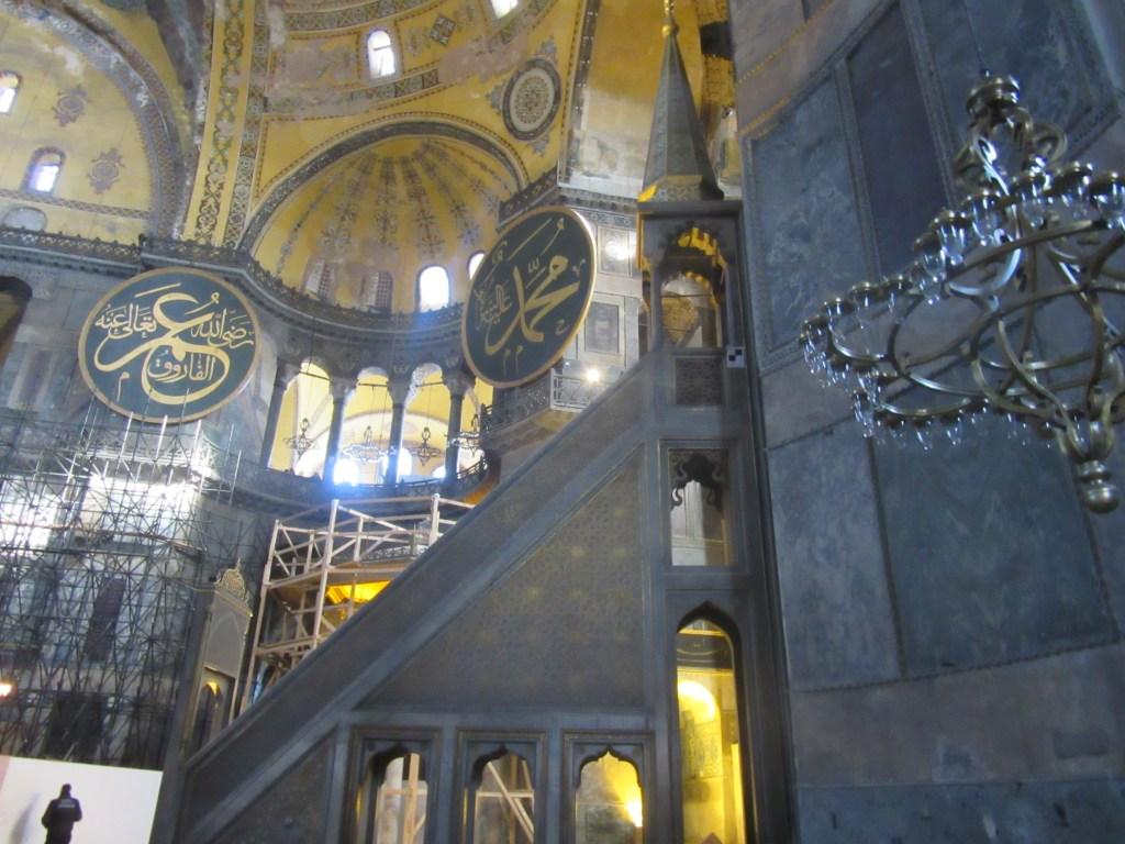 16. Inside Hagia Sophia