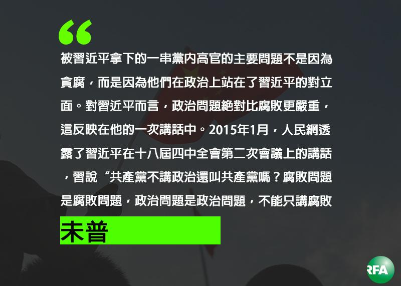Image result for 籍G20峰会,中共展示极权威风