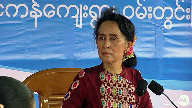 Image result for Aung San Suu Kyi, photos, august 2017