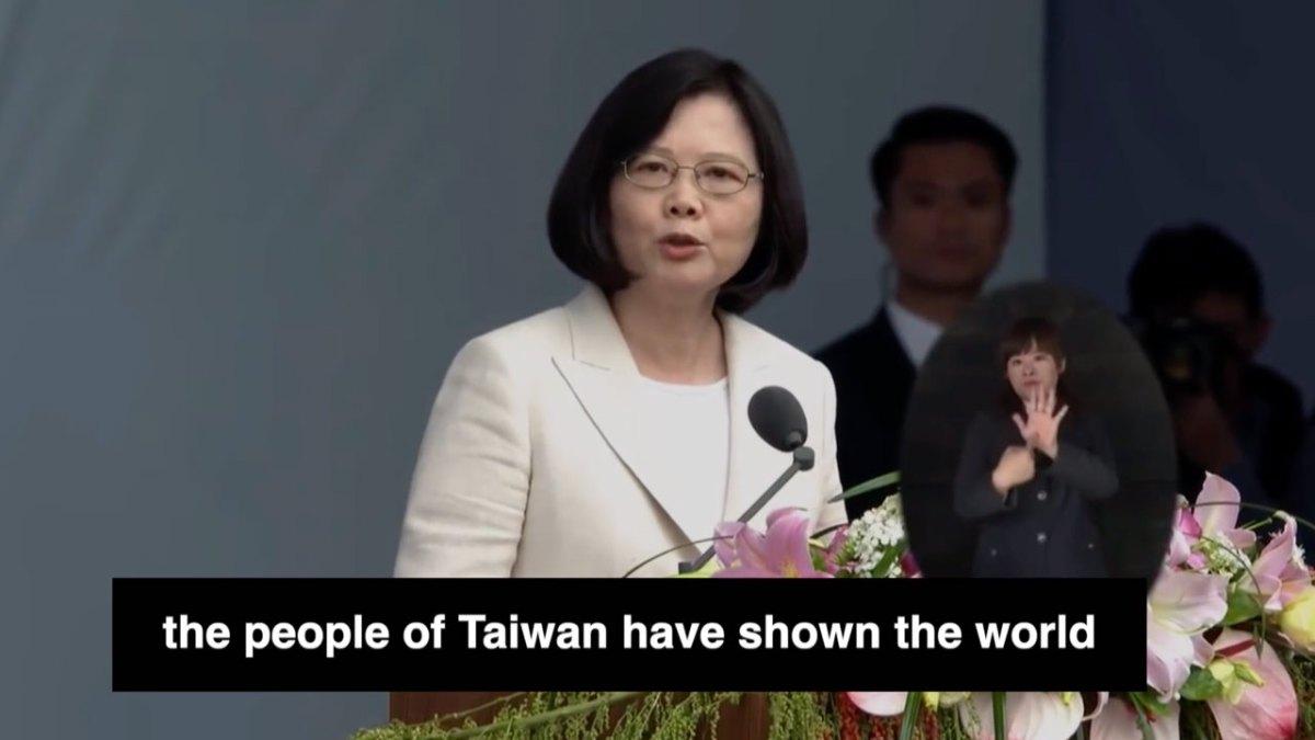摆脱北京干扰 麦凯恩奖颁给台湾总统蔡英文 — 普通话主页